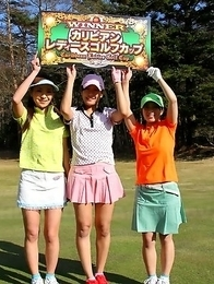 Erika, Nao and Kunimi showing off